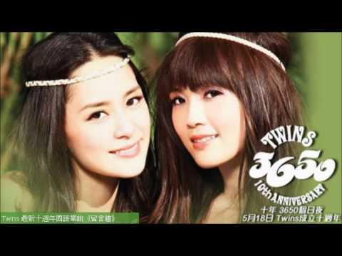 3650 - Twins 10th anniversary