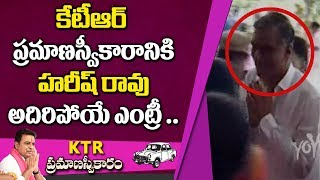 Harish Rao superb entry at TRS Bhavan; KTR oath-taking..