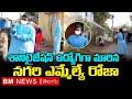 YSRCP MLA Roja turns sanitation worker at Nagari