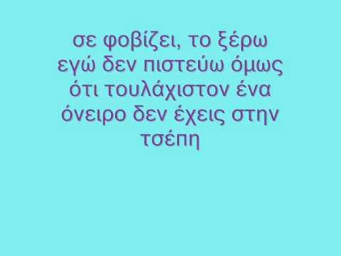 eros ramazzotti- parla con me greek subs_0001.wmv