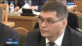 Депутаты омского горсовета собрались на первое пленарное заседание осенней сессии