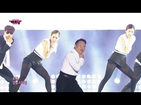 【TVPP】PSY - Gangnam Style, 싸이 - 강남스타일 @ PSY concert 'Happening'