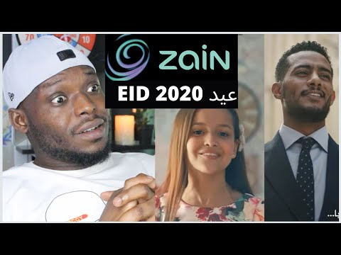 EID 2020/ #ZAIN'S COMMERCIAL VIDEO (OFFICIAL REACTION)  اعلان زين العيد افتحوا الأبواب 2020