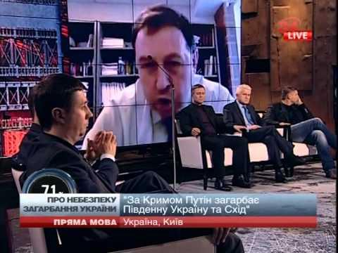У вас є два дні, щоб вирішити ситуацію в Криму