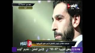 مع شوبير حلقة خاص مع الكابتن عماد متعب وتفاصيل خاصة عن الرحيل عن ...