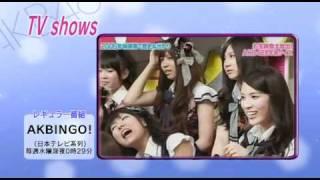 AKB48とは 5