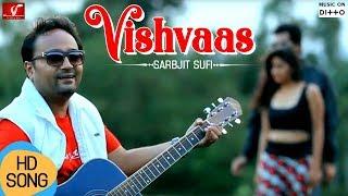 Vishvaas – Sarbjit Sufi