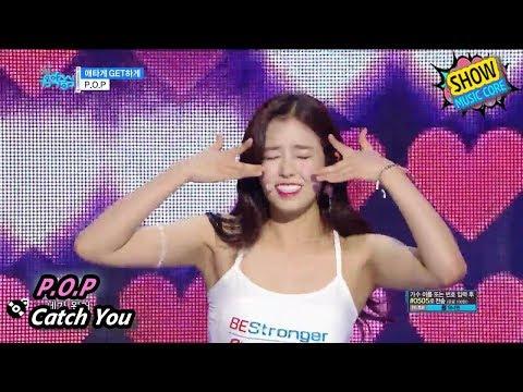 [HOT] P.O.P - Catch You, 피오피 - 애타게 GET하게 Show Music core 20170826