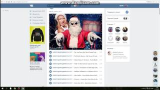 ТОП Група по Music| Music Online 2017