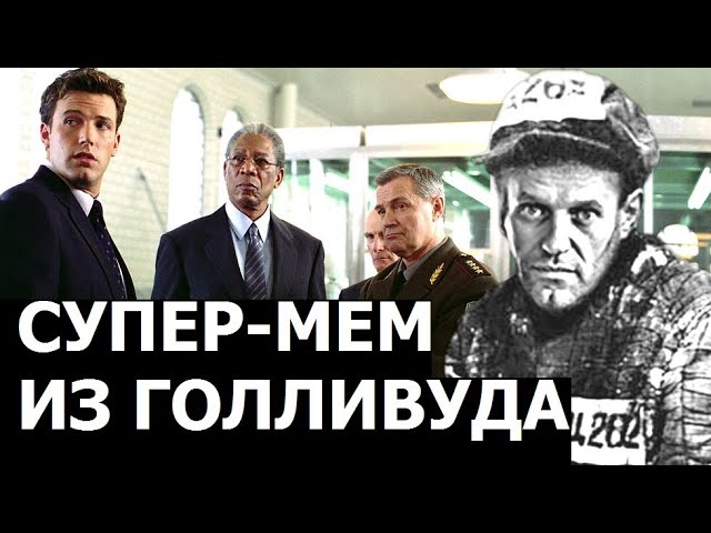 Супер-мемы в технологии информационных войн