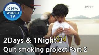 1 Night 2 Days S3 Ep.16