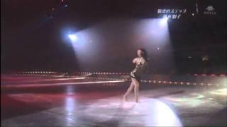 鈴木明子1