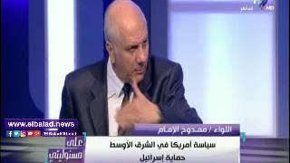 صدى البلد |ممدوح الإمام: مصر خرجت من عباءة أمريكا بتنويع مصادر ...