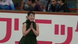 Midori ITO 2018 International Adult Figure Skating Competition