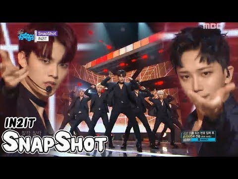 [Comeback Stage] IN2IT - SnapShot, 인투잇 - 스냅샷 Show Music core 20180421