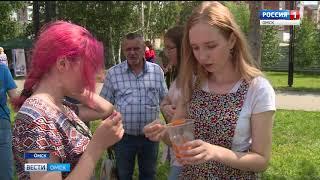 В столице Прииртышья впервые прошёл Фестиваль национальной кухни