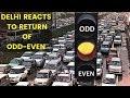 Delhi reacts to return of Odd-Even  NewsX