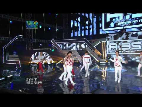 [HD] 120809 ZE:A - After Effect @ SBS K-POP Super Concert in Yeosu EXPO