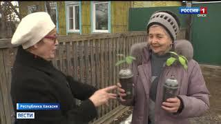 «Вести Сибирь», эфир от 16 апреля 2021 года