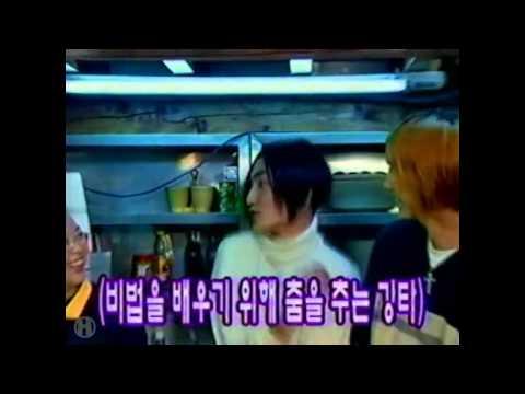 강타(Kangta).H.O.T. 4집.MBC 일요일일요일밤에 신장개업