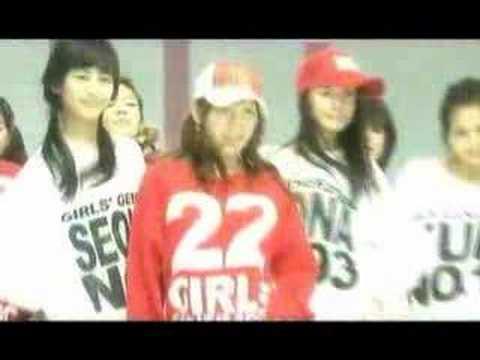 SNSD - Baby Baby MV