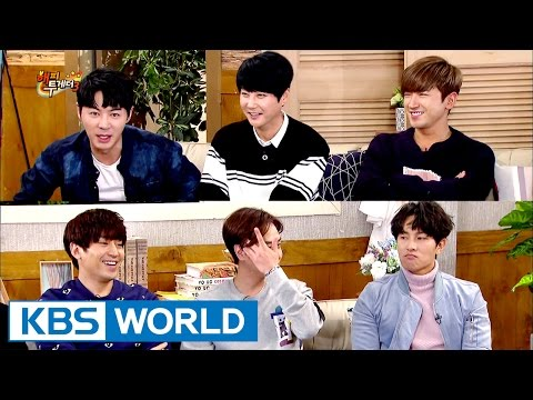 The Strictly Forbidden Blacklist of SHINHWA [Happy Together / 2017.01.19]