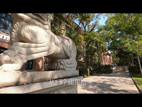广东省第一高校——中山大学(Sun Yat-sen University),风景美如画,还被誉为国内最美高校之一