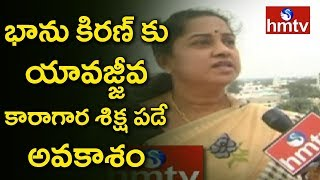 Maddelacheruvu Suri wife, Bhanumati face-to-face on court ..
