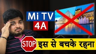 Xiaomi Mi TV 4A Problems | Reasons to buy or Not to Buy | Pros & Cons by Gizmo Gyan in Hindi