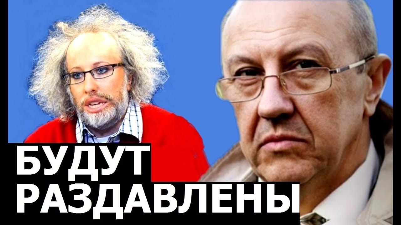 Андрей Фурсов. Логика Путина в борьбе с пятой колонной