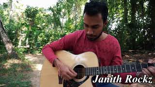3 Doors Down - Here Without You (Acoustic cover) Janith Rockz