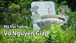 Thăm viếng mộ đại tướng Võ Nguyên Giáp tại Đảo Yến, Quảng Bình.