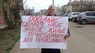 Жители Средней Ахтубы против недобросовестного застройщика