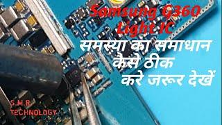 samsung g360,g530h,j1,j2,j3,j5,j7,any samsung model no power no