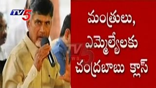 Chandrababu Naidu expresses anger over Ministers..