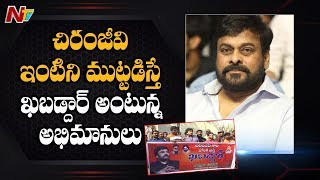 Amaravati JAC gives clarity on protests at Chiranjeevi's h..