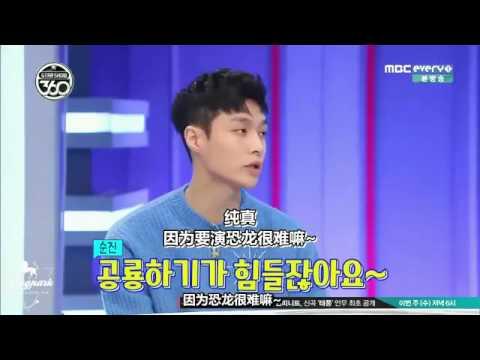 160926 EXO Star Show 360 张艺兴的搞笑韩语