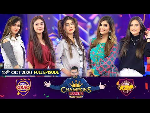 Game Show | Champions League | Game Show Aisay Chalay Ga Vs Khush Raho Pakistan | 13th October 2020