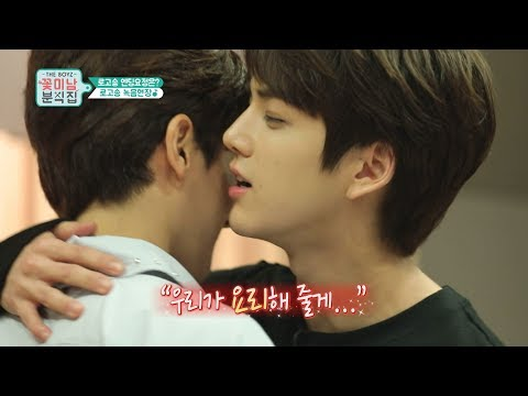 THE BOYZ : Flower Boys' SNACK SHOP ep.02 Studio Romance