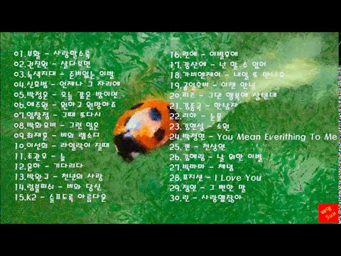 90~00 주옥같은 발라드 모음  (K-pop)  90 ~ 00 Gem of the same ballad collection
