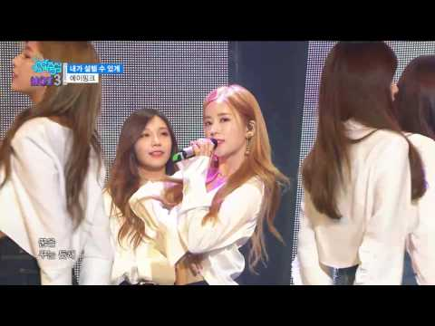 【TVPP】 Apink - Only one, 에이핑크 - 내가 설렐 수 있게 @ Show! Music core