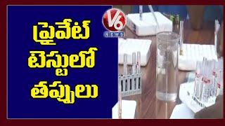 Telangana governmnet finds private labs violating Coronavi..