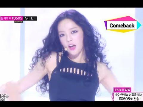 [Comeback Stage] KARA - MAMMA MIA, 카라 - 맘마미아, Show Music core 20140823