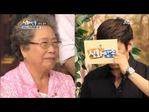 [ShinBang - Ep. 19] Minwoo & Eric's Aegyo