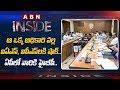 Focus on AP government officials weekend trips- Inside