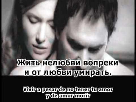 не могу без тебя онлайн: