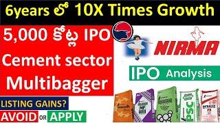 India Top 5 Cement Company - nuvoco vistas ipo Analysis   Multibagger cement stock?