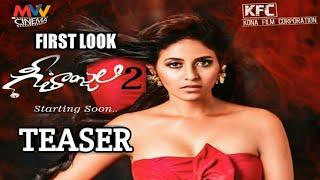 First Look: Anjali's Geethanjali 2..