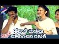 Rakul Preet Funny Comments on Sai Dharam Tej : Winner Pre..