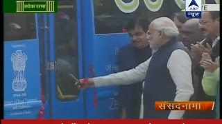 ABP News: Modi inaugurates electric bus in Parliament..
